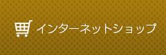 静岡県のオーダーメイド設計製造・機械整備 土木・舗装機械販売・中古機械買取販売・メンテナンスのマツテックサービス インターネット店 産業機器部