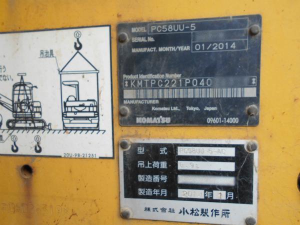 DSCN4712.jpg
