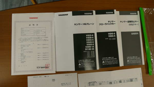 ヤンマー製ViO45-6_10