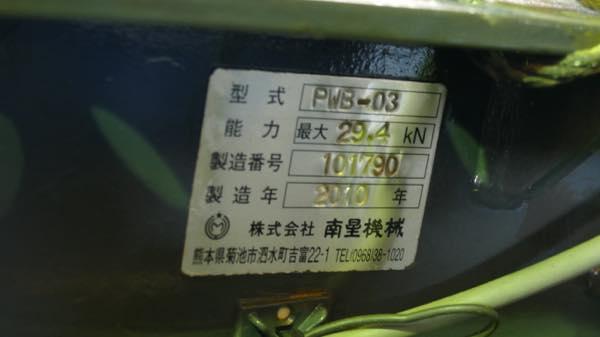 油圧ウインチ3型_1