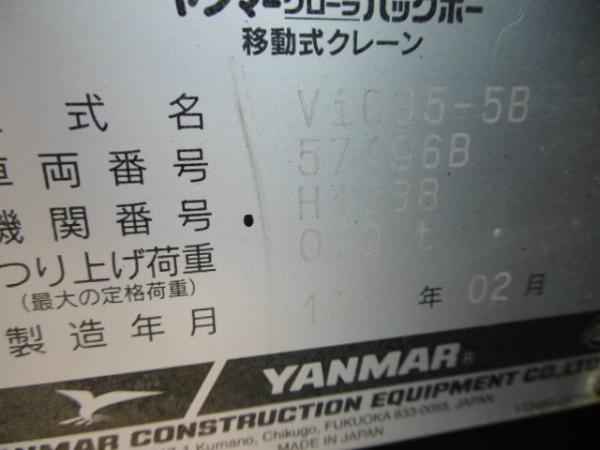 ViO35-5B_4
