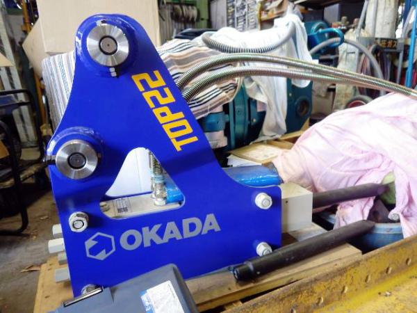 新型アタッチメント OKADA小型油圧ブレーカ