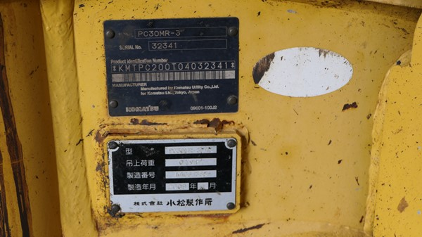 PC30MR-3