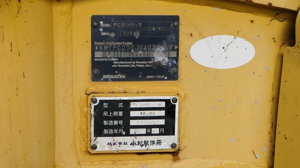 PC30MR-3_2